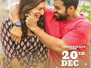Movie Review: Prati Roju Pandaage
