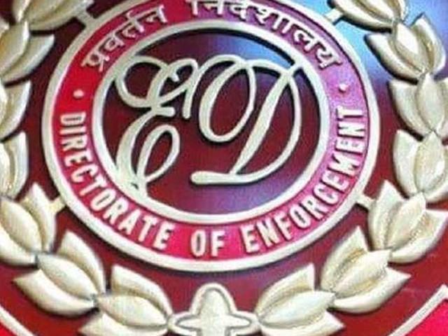 सहकारी बैंक धोखाधड़ी में महाराष्ट्र के पूर्व विधायक के खिलाफ आरोप पत्र हुआ दाखिल