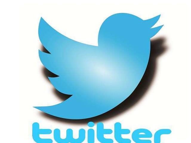 मुकदमा निपटाने के लिए ट्विटर 5,900 करोड़ चुकाने को तैयार