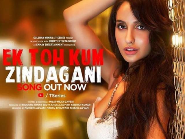 Ek Toh Kum Zindagani Song Out: मरजावां फिल्म का गाना हुआ रिलीज़, देखें नोरा फतेही के कातिलाना डांस मूव्स