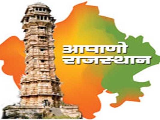 राजस्थान में पहली बार चिकित्सा विभाग करा रहा है मुस्लिम कार्मिकों की गणना