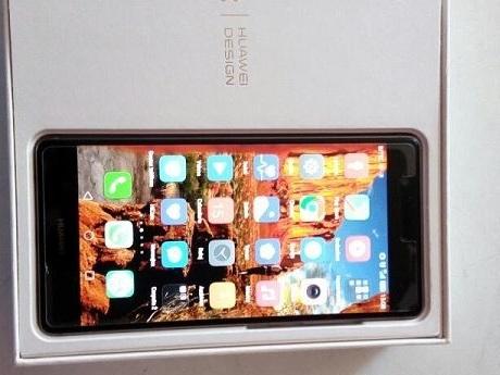 Incoraggiante la batteria per Huawei P9 Plus no brand e TIM con aggiornamenti B377 e B371