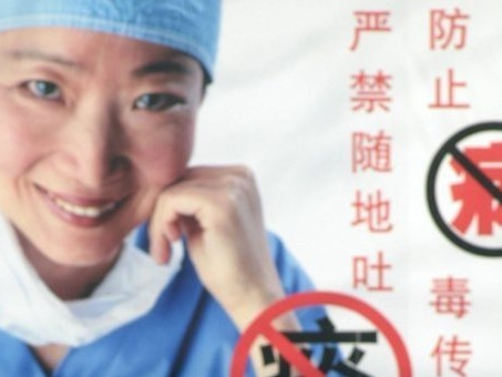 Polmonite da nuovo coronavirus: secondo morto in Cina