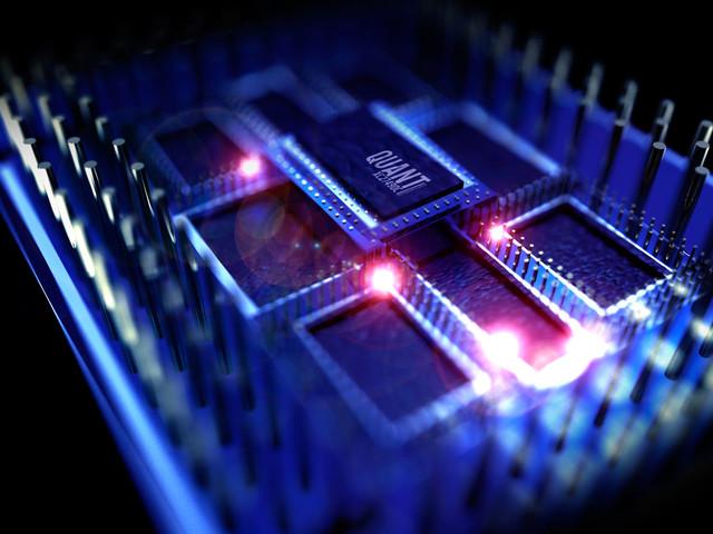Quantum computing: What is it?