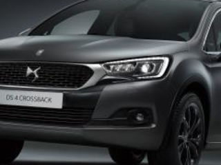 DS 4 Crossback Moondust: la crossover si fa chic