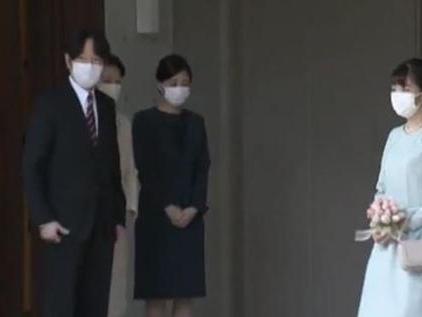Giappone, la principessa Mako e Kei Komuro si sono sposati: lei non avrà più lo status di Reale