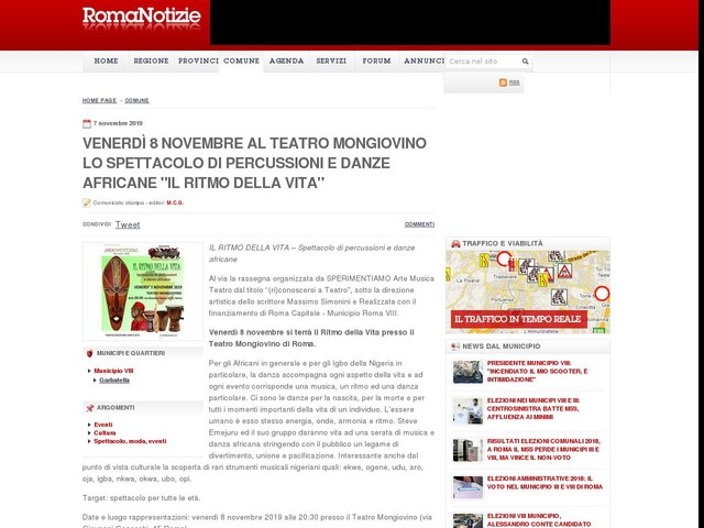 """Venerdì 8 novembre al Teatro Mongiovino lo spettacolo di percussioni e danze africane """"Il Ritmo della vita"""""""