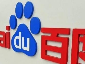 BMW - Nuova alleanza con Baidu per la guida autonoma