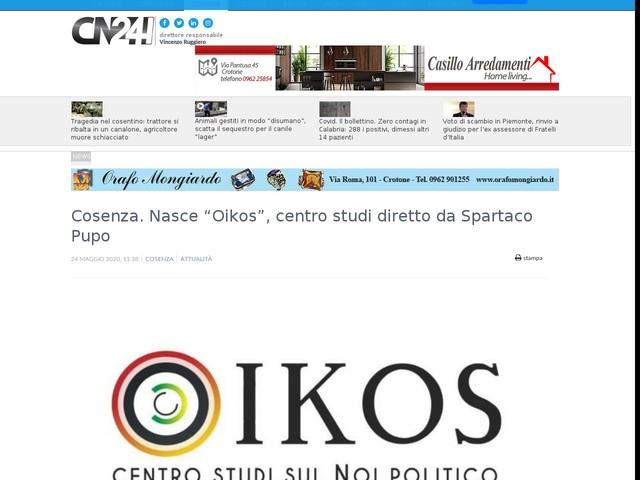 """Cosenza. Nasce """"Oikos"""", centro studi diretto da Spartaco Pupo"""
