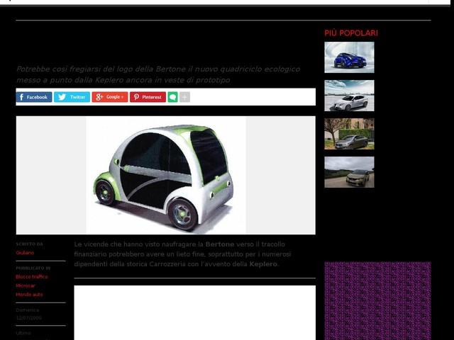 Keplero K8 For Alls: anche col marchio Bertone