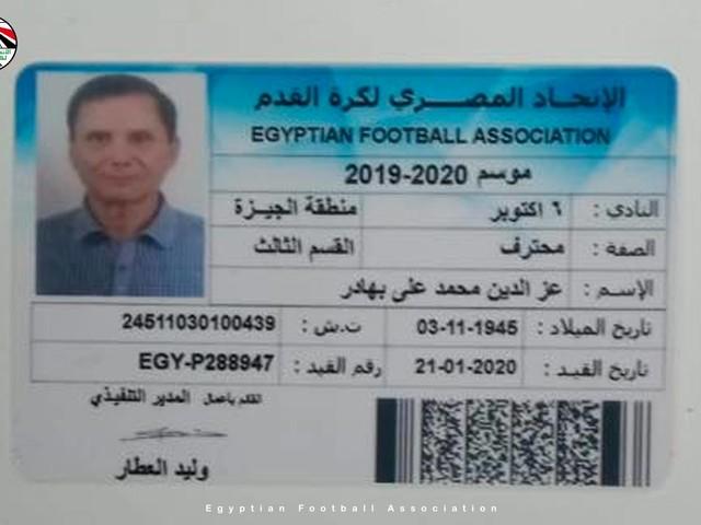 Incredibile ma vero, in Egitto una squadra acquista un calciatore…di 75 anni!