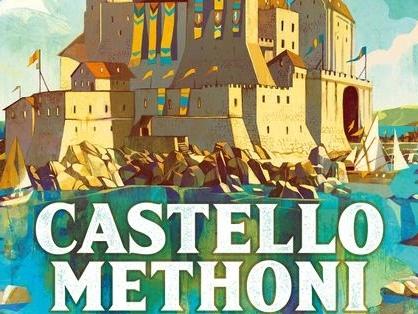 [Prime Impressioni] Castello Methoni