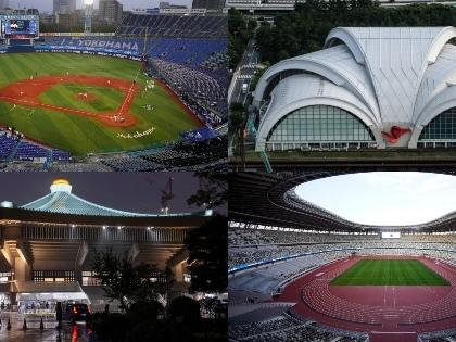 Olimpiadi, il villaggio olimpico e gli impianti di gara a Tokyo