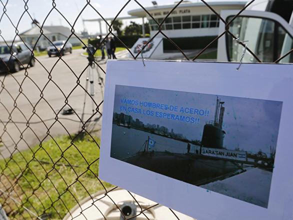Marina argentina pubblica foto del sottomarino affondato San Juan