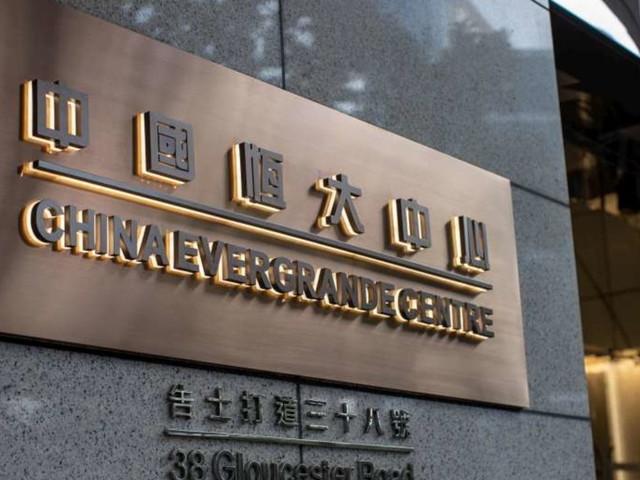La crisi del colosso cinese Evergrande spaventa i mercati mondiali: si teme una nuova Lehman Brothers