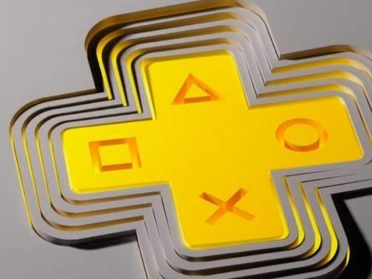 PS Plus, nuovo bonus esclusivo in attesa dei giochi gratis di novembre - Notizia