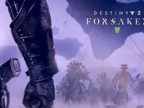 Aggiornamento Destiny 2 I Rinnegati, orari download, manutenzione e contenuti