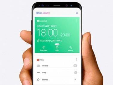 Samsung Bixby: l'ultimo aggiornamento permette di disattivare il tasto dedicato