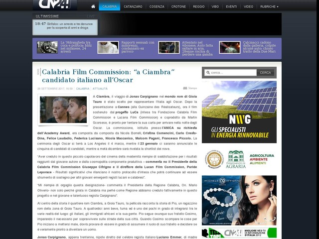"""Calabria Film Commission: """"a Ciambra"""" candidato italiano all'Oscar"""