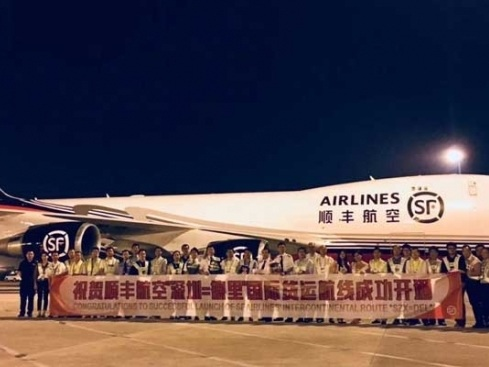 SF Airlines launches cargo flight from Shenzhen to Delhi