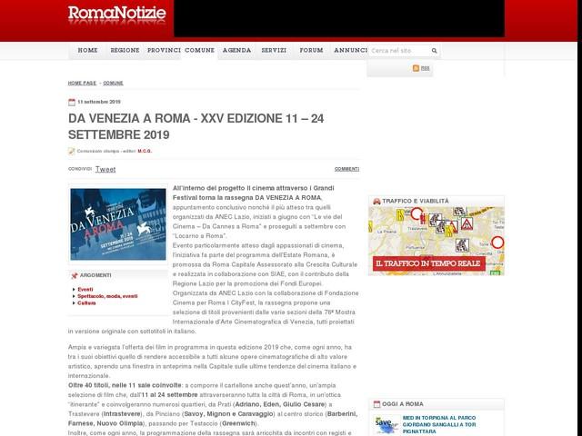 DA VENEZIA A ROMA - XXV edizione 11 – 24 settembre 2019