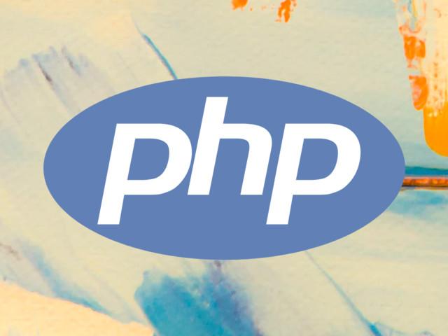 PHP 7.4, tutte le novità