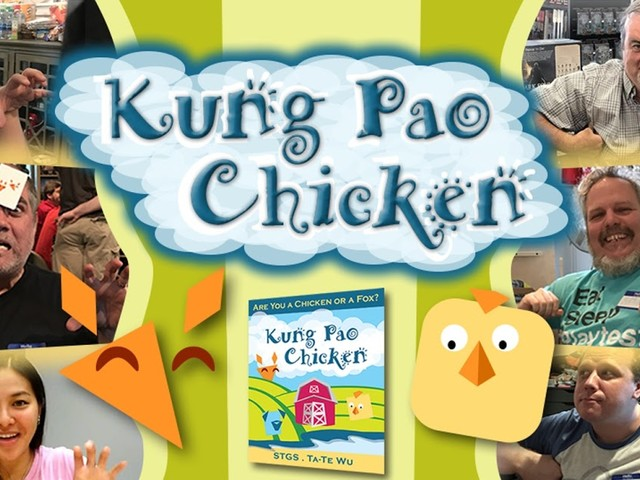 [I filler] - Kung Pao Chicken - Anteprima