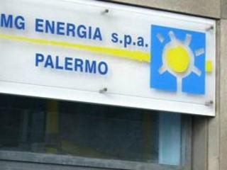 Assunzioni alla AMG Energia, messi a bando 27 nuovi posti di lavoro