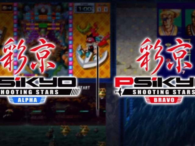 Aperti i preordini di PSIKYO Shooting Stars Alpha e Bravo Limited Edition