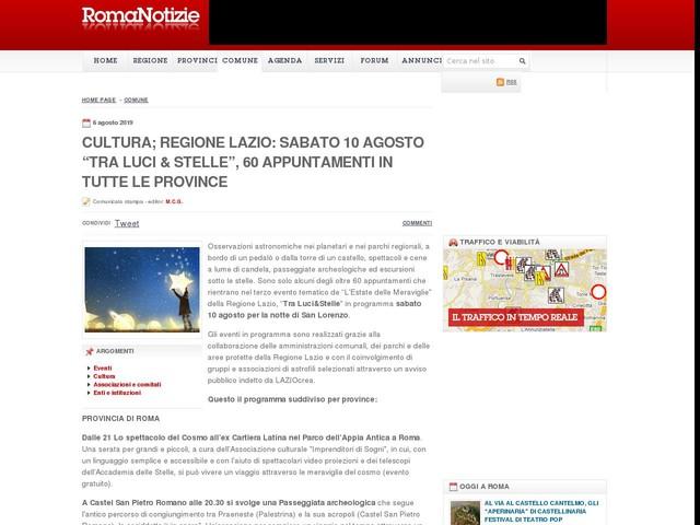 """CULTURA; REGIONE LAZIO: SABATO 10 AGOSTO """"TRA LUCI & STELLE"""", 60 APPUNTAMENTI IN TUTTE LE PROVINCE"""