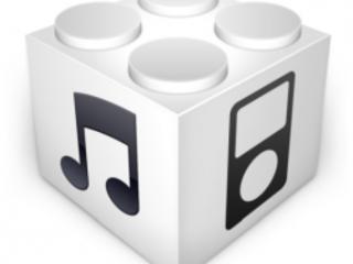 Apple blocca le firme di iOS 13.1