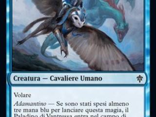 Magic the Gathering: Il Trono di Eldraine, due carte in esclusiva per Multiplayer.it - Notizia - PC
