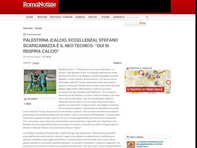 """Palestrina (calcio, Eccellenza), Stefano Scaricamazza è il neo tecnico: """"Qui si respira calcio"""""""