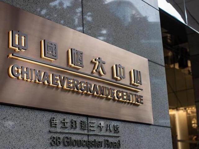 Evergrande, un'altra cinese in difficoltà: il governo punta al consolidamento dei produttori di auto elettriche. Xiaomi come Apple