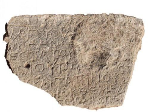 """Decifrata un'iscrizione di 1500 anni che porta il nome """"Cristo nato da Maria"""""""