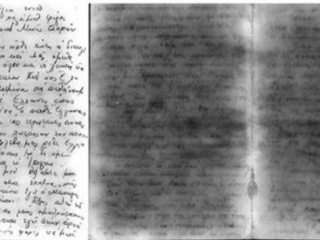 """Dopo 70 anni, decodificate le lettere di un sopravvissuto di Auschwitz: """"Ho accompagnato donne e bambini a morire"""""""