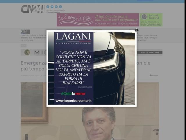 """Emergenza economica. Confindustria, Ferrara: """"non c'è più tempo da perdere"""""""