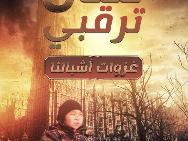 La vignetta dell'Isis: Londra devastata dai bambini dello Stato islamico