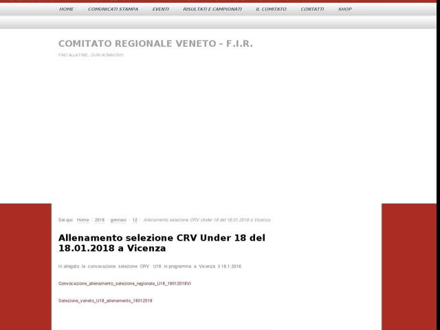 Allenamento selezione CRV Under 18 del 18.01.2018 a Vicenza
