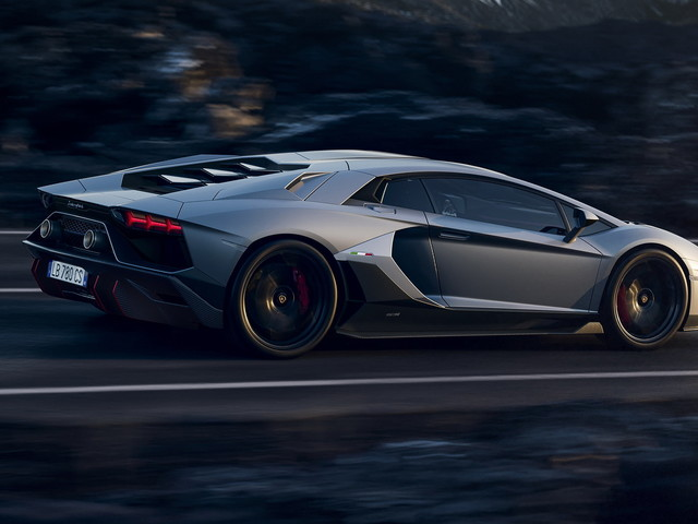 Lamborghini Aventador Ultimae: l'ultima della specie