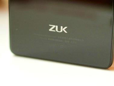 ZUK è pronta a tornare in scena?