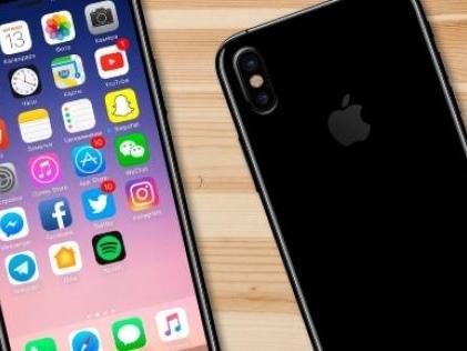 Rumors sul nuovo iPhone 8: ecco come lo immagina 'Tech Park'