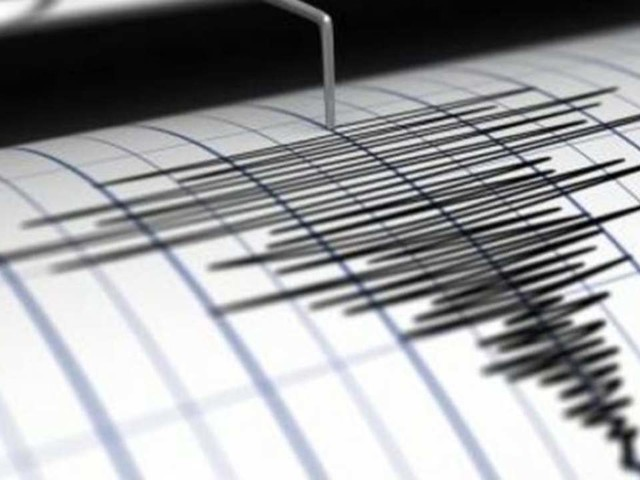 Terremoto da 3.9 di magnitudo nel parmigiano: torna la paura legata all'attività sismica in Emilia