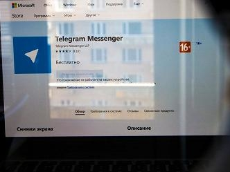 Avviate in Russia le procedure per bloccare Telegram