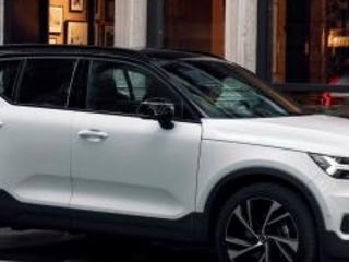 Volvo XC40: al via la produzione