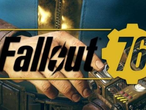 Svelato il nome della mappa di Fallout 76, ma le domande sono ancora tante