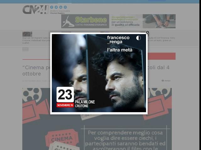 """""""Cinema per tutti"""": forum dedicato a grandi e piccoli dal 4 ottobre"""