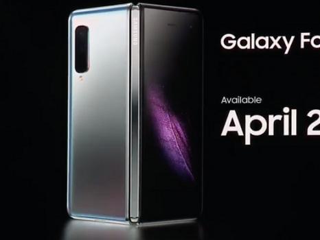 Migliorano le cose per il Samsung Galaxy Fold, almeno lato software
