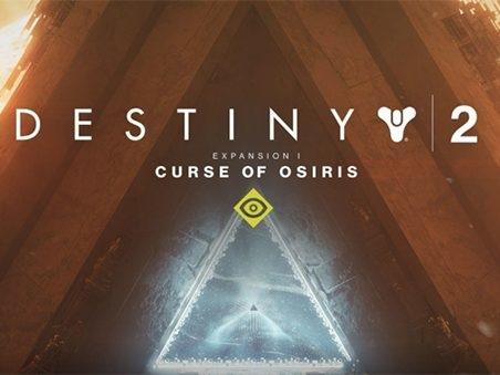 Diretta streaming Destiny 2 oggi 15 novembre: video, orario e novità per il DLC La Maledizione di Osiride