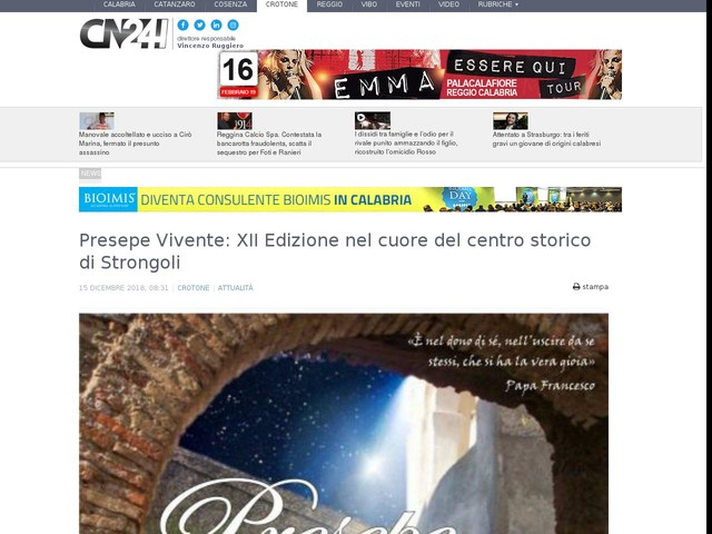 Presepe Vivente: XII Edizione nel cuore del centro storico di Strongoli